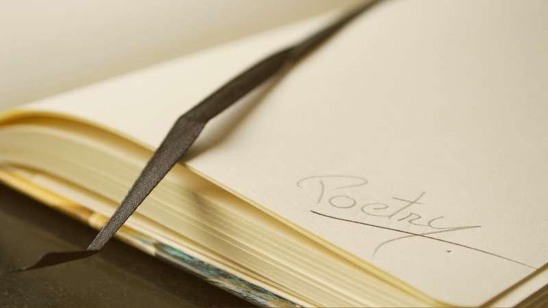La poesía bíblica – Parte 1