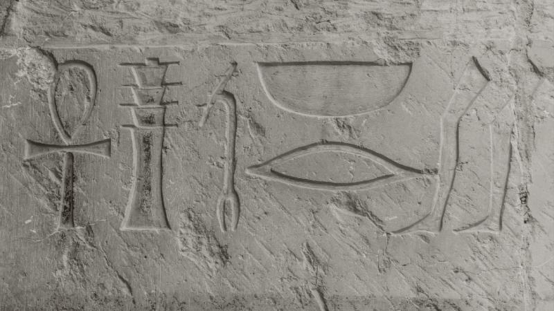 Arqueologia del NT II