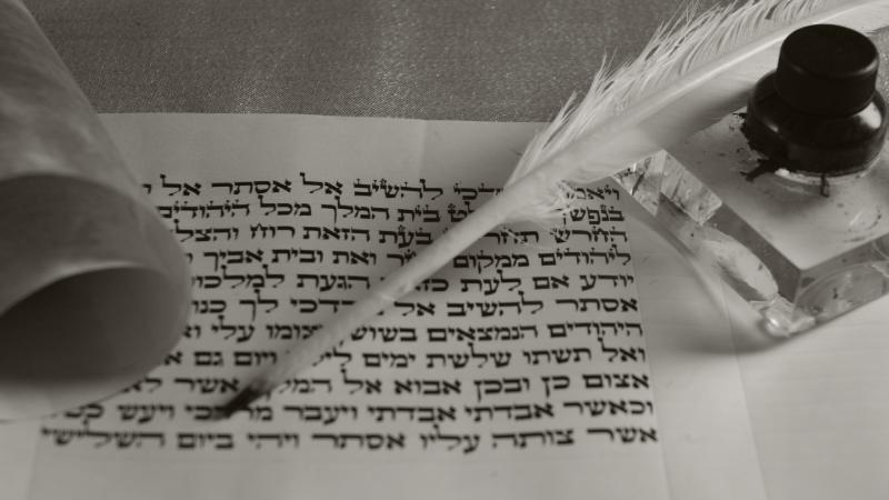 EL hebreo – Parte II