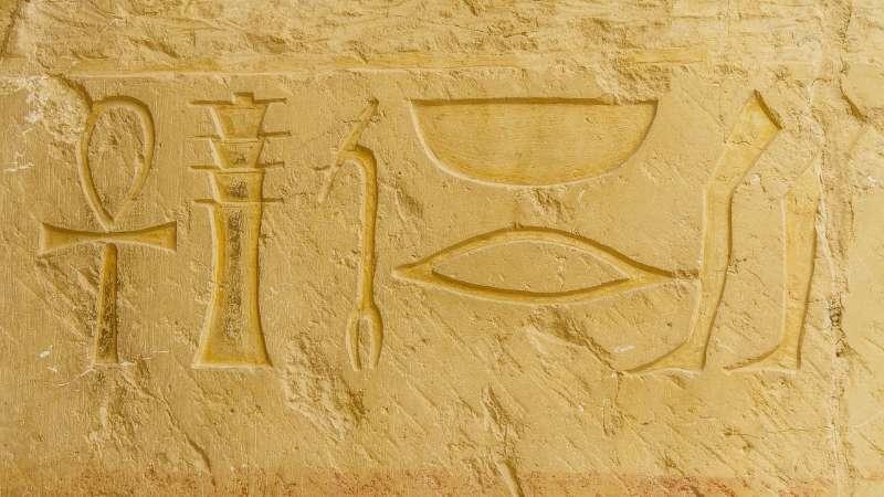 Entorno histórico, cultural y literario del Antiguo Próximo Oriente — Parte 1