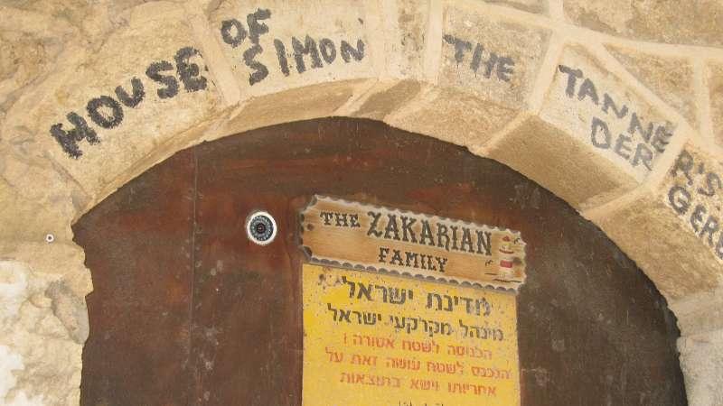 Arqueología del Nuevo Testamento – Parte II
