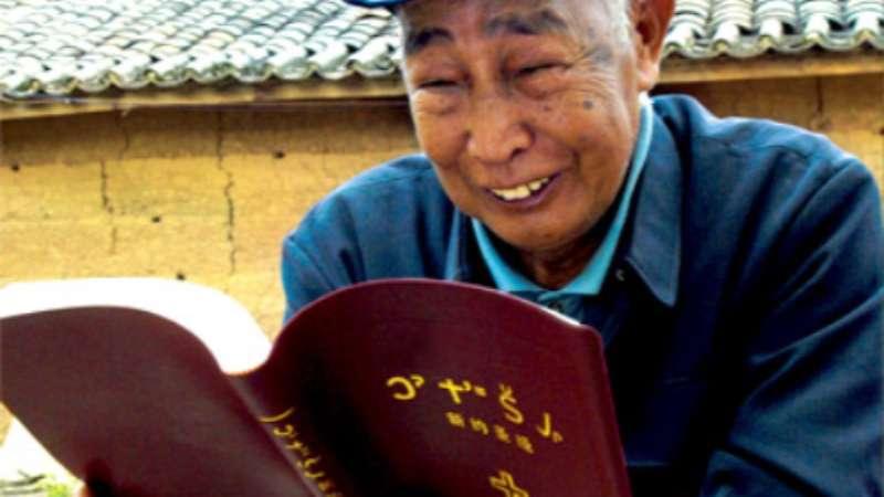 Traducciones de la Biblia en Asia — Parte 1