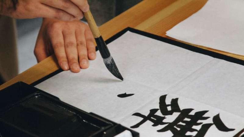 Traducciones de la Biblia en Asia — Parte 2