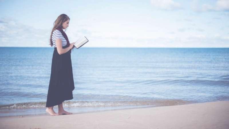 Gracia para los lectores de la Biblia