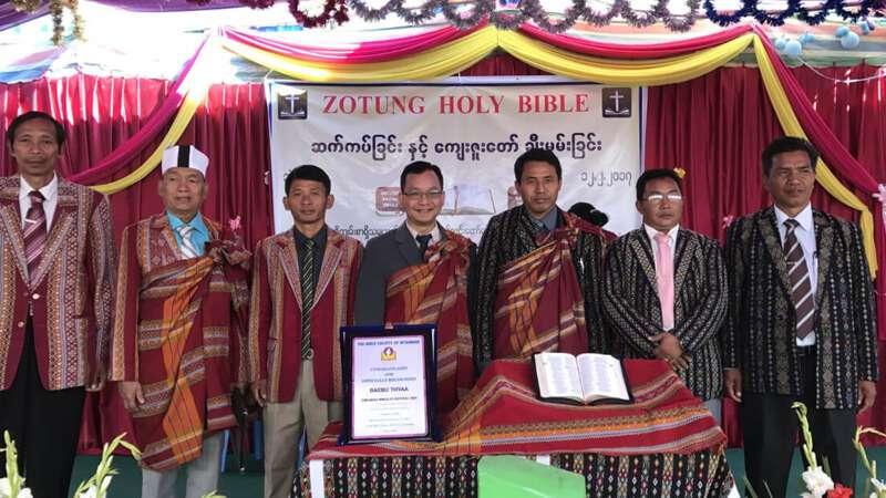 Nuevas traducciones de la Biblia alrededor del mundo